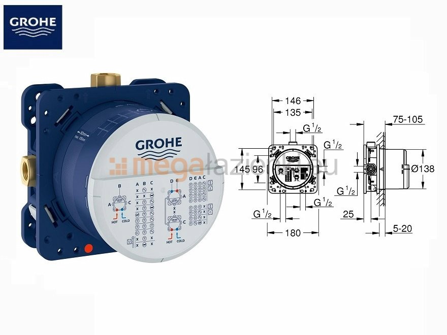 Element podtynkowy Grohe Smart Control 35600000